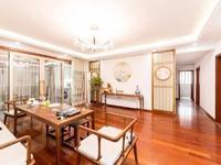 京城豪苑牡丹公园旁娑罗家园豪华大四房局小实验有钥匙
