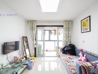 锦海星城旁滨江明珠城精装两房出售,中上楼层,视野无遮挡,看中再谈