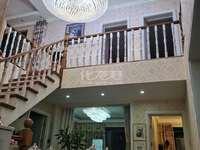 308万出售荣亨逸都11楼顶楼复试豪装五房 装修了一年多 满二年 品牌家具家电