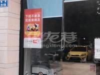 出租银河湾明苑68平米4167元/月商铺