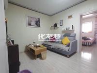 出售红梅西村2室2厅1卫67.13平米73.8万住宅