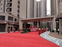 华润中吴府--央企品质高档社区,高绿化大间距低密度,双地铁优质学校房