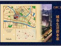 市中心繁华地段!万都广场真正的D铁口商铺,包租运营15年,后期潜力可期