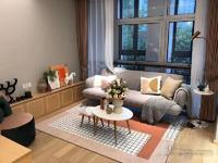 恐龙园 世茂广场新开盘公寓,民宿办公自住皆可