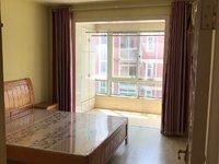 高成莱茵花苑3室2厅1卫