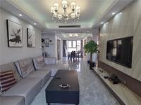 新北万达中海旁雅居乐精装4室,看房方便楼层甲