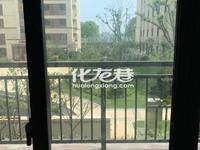 出租牡丹三江公园3室2厅2卫115平米1500元/月住宅