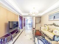 金地天际跃式两层,五室两厅通透,精装拎包住,动静分离,品装