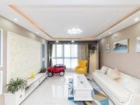 新上 世纪华城精装三房 梦幻风格 有钥匙随时看房