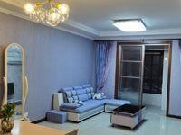 福地聚龙苑2室2厅1卫