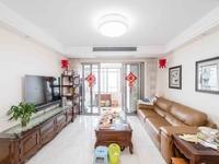 局小实验空置 京城豪苑小区 市中心繁华地段 伴读居住好房