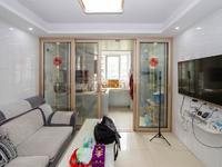 滨江一期精装复试两房 朝南 70年产权住宅电梯房 新装修急售