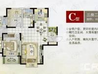 出售滨江明珠城3室2厅2卫140平米182万住宅