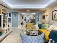 低于市场价 龙湖原山豪装5室2厅满二房东急置换诚意买房