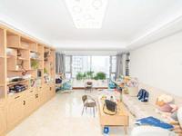 新出局小实验698万京城豪苑4室精装两房朝南采光好