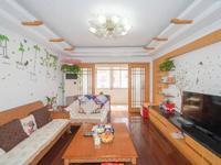 天宁区怡康花园3室2厅1卫1厨1阳台