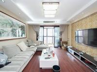 赞 新城尚东区精装3房通透中上层美凯龙聚缘雅居旁