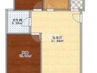 腾龙苑西区 三室一厅整租 拎包即住