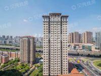 新城国际公寓精装房 品质小区 非诚勿扰