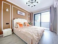 出售丽华三村3室1厅1卫68平米75万住宅