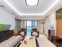 大三房滨江明珠城一期精装带一产权车位采光不影响随时看房