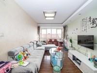 低总价 翠竹新村北区 精装三房 送阁楼 二实小可用 满二