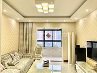 新北福地聚龙苑精装修两房,现在空置,看房方便,速约,速约。